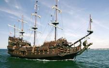 Statek Dragon (lato 2007)